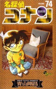 conan 74