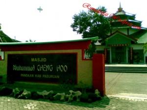 9231012-masjid-cheng-hoo